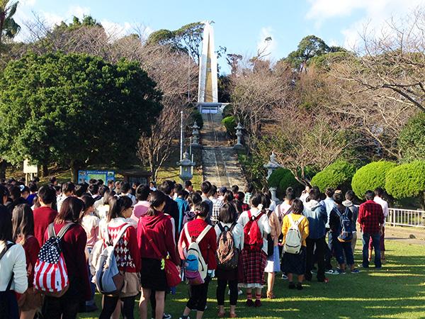 「小塚公園」画像